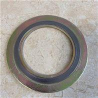 D1221金属四氟缠绕垫片定做
