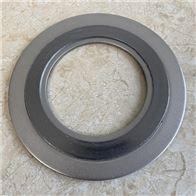 带定位环碳钢金属缠绕垫片报价