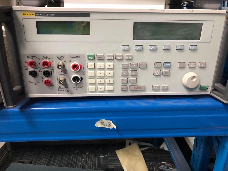 福祿克fluke 5080A校準器