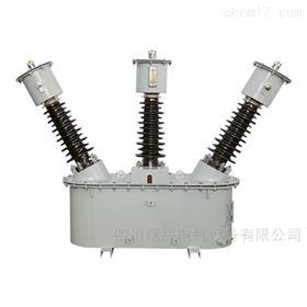 JLS-3535KV油式高压计量箱 组合式互感器