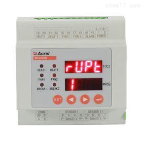 WHD20R-22导轨安装温湿度控制器