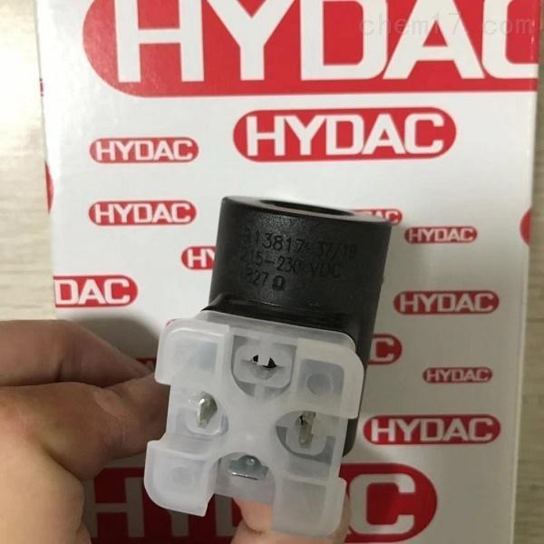 德国HYDAC电磁阀型号齐全