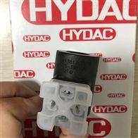 贺德克电磁阀现货HYDAC价格低