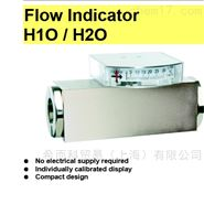 honsberg H2O…M  希而科系列流量显示器