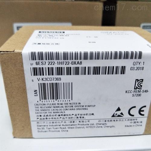 西门子S7-200cn一级代理商