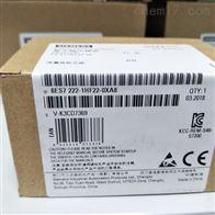 6ES7222-1HF22-0XA8西门子S7-200cn一级代理商