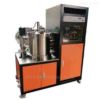 KZGXF-0.25250g真空懸浮熔煉爐