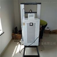 微机控制液压高低温试验机