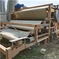 二手广州绿丰1.5米*5米带式压滤机设备