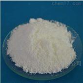 298-46-4卡马西平  化工原料