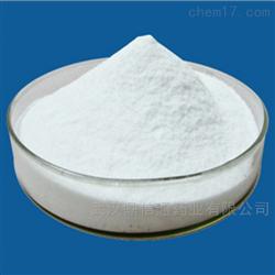 3-(N-吗啉基)-2-羟基丙磺酸  生物缓冲剂