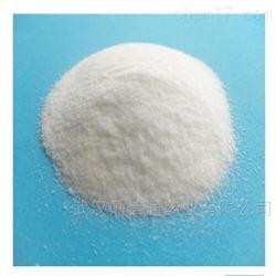D-阿拉伯糖酸钙   糖类化合物
