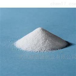 盐酸克林霉素 中间体 21462-39-5