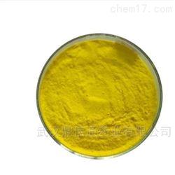 头孢氨苄 中间体 15686-71-2