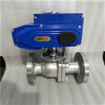 DQ941F超低溫電動球閥
