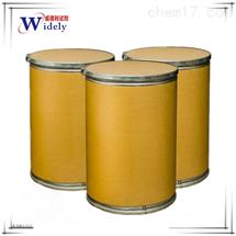 β-甲萘醌/58-27-5 化学试剂