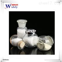 威德利四乙酰葡萄糖-10343-06-3 糖类化合物