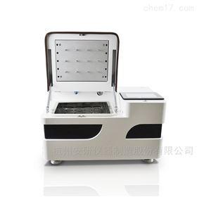 AYAN-AUTOM-4S样品定容浓缩仪全自动水浴加热氮吹装置