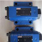 SL10GB4-4X/德国REXROTH力士乐液控单向阀SL10GB4-4X