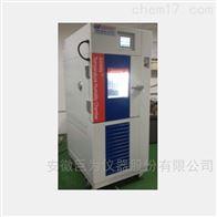 JF-1003A高低温交变湿热试验箱活动价