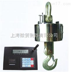 UP8000B型无线电子吊秤