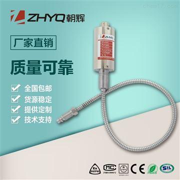 PT124B-128朝晖模腔型溶体压力变送器 耐高温传感器