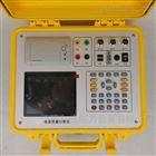 智能电力谐波分析仪