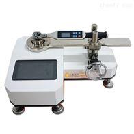 SGXJ检测力扳手扭仪器(200N.m扭矩扳手检定仪)