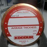 美國Kocour庫侖測厚儀標準片