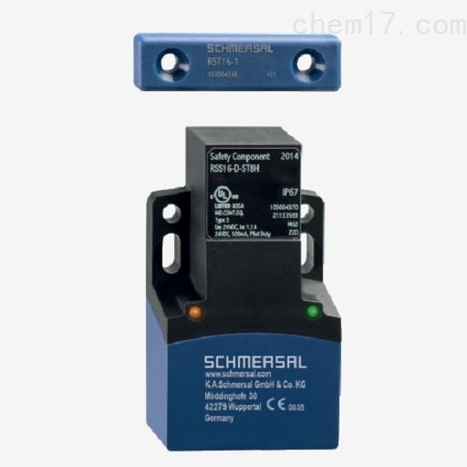 德国SCHMERSAL安全传感器