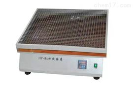 HY-8A大容量回旋振荡器