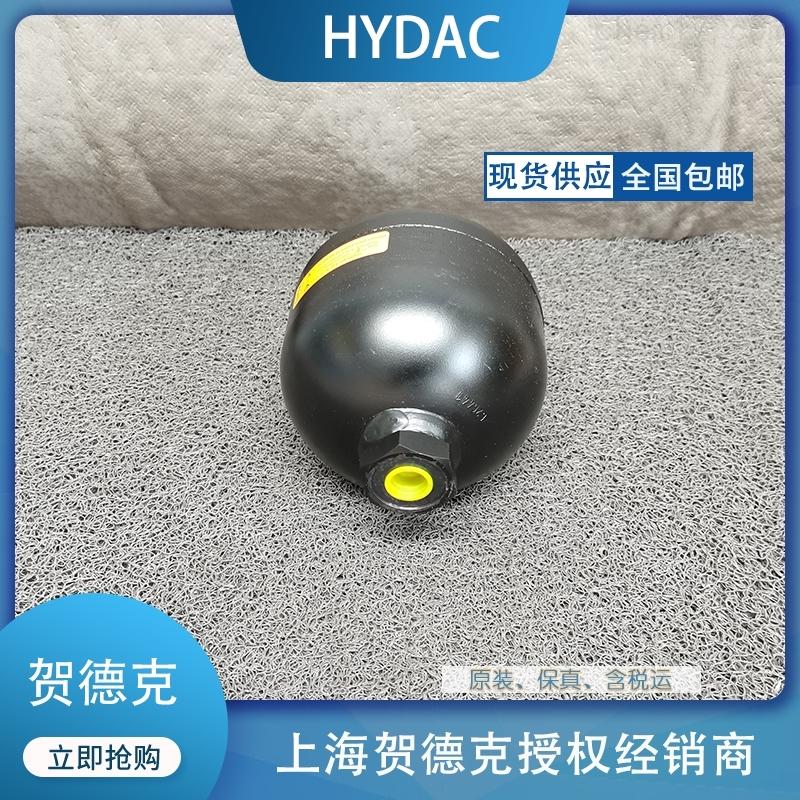 贺德克HYDAC蓄能器SBO200-1E1/112U-200AK