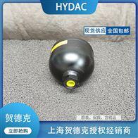 HYDAC贺德克SBO210-0,5E1/112U-210AK蓄能器