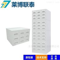 HS-CC01蜡块储存柜