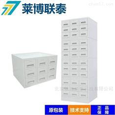 蜡块储存柜