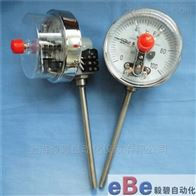 WTQ-288电接点指针温度计