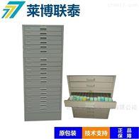HS-CC02包埋盒存放柜