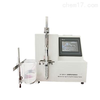 HX-15810-D注射器滑动性测试仪
