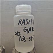 gae原料试剂的化学式分子量CAS号