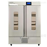 SPX-1100Y  智能生化培养箱
