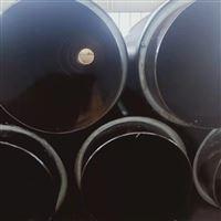 DN300聚氨酯保溫管發泡工藝
