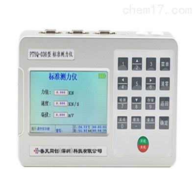 标准测力仪 计量仪器