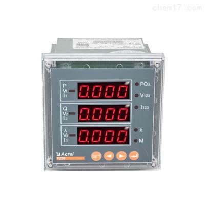 PZ96-E4/KC智能数字式测量仪表 开关量输出