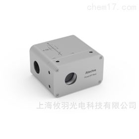 Altechna PowerXP Maxi 立方体型激光衰减器