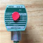 環保行業用ASCO脈沖電磁閥