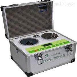 ZRX-16440电脑水分测定仪