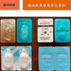 DPP-115消毒水液体灌装机,酒精除菌水泡罩包装机
