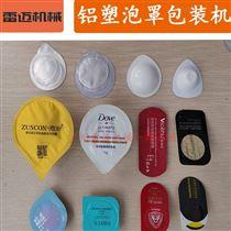 LSP-80平板式自动铝塑泡罩包装机厂家
