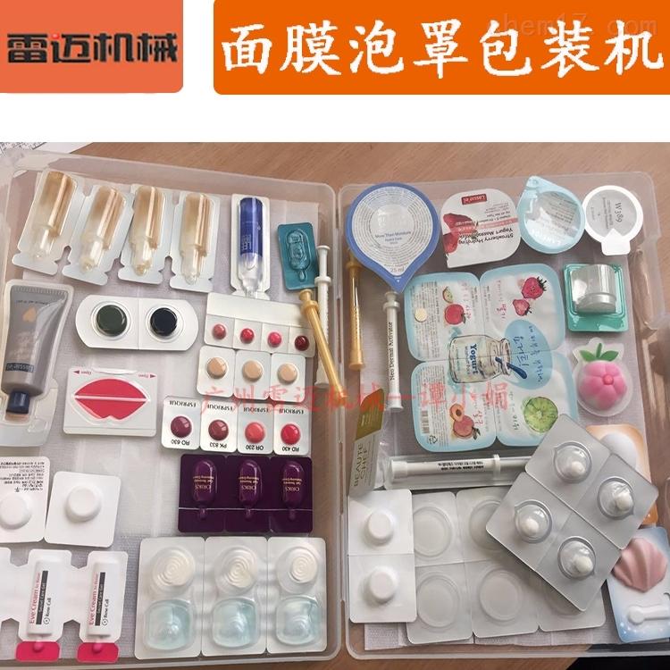广东自动铝塑泡罩包装机厂家