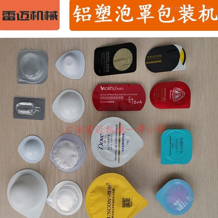 平板式精油液体铝塑泡罩包装机批发